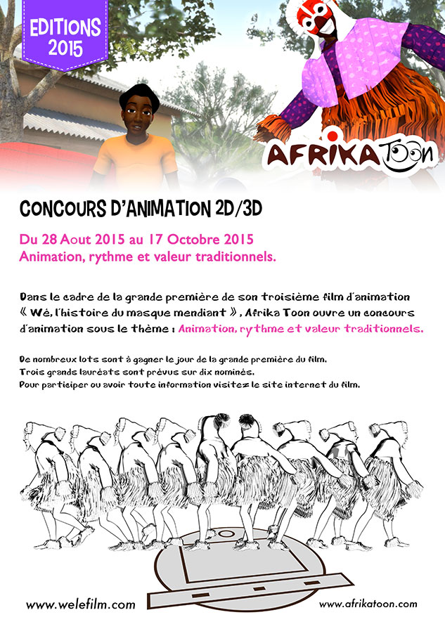Afrika toon Concours d'animation 2015
